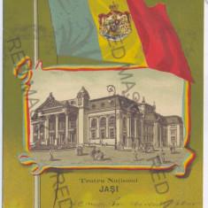 2066 - IASI, Royal Flag, Theatre - old postcard - used - 1903 - Carte Postala Moldova pana la 1904, Circulata, Printata