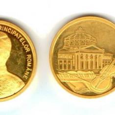 Medalie Cuza Voda -150 ani de la Unire/ Ateneul - Primaria Bucuresti - 2 medalii