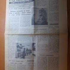 Ziarul informatia bucurestiului 12 ianuarie 1977-foto magazinul tehnometal