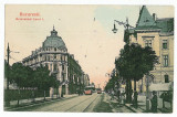 1253 - BUCURESTI,  Carol I Ave. tramways - old postcard - used - 1907