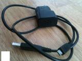 Incarcator BlackBerry Curve 8520+cablu de date,ORIGINAL, De priza