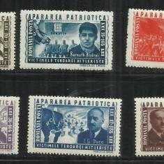 ROMANIA 1945 - APARAREA PATRIOTICA LP 168 M.N.H. - Timbru Romania dupa 1900, Nestampilat