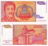 IUGOSLAVIA 50.000 dinara 1994 UNC!!!