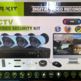 DVR Digital video recorder H.264 network recorder cu patru camere incluse