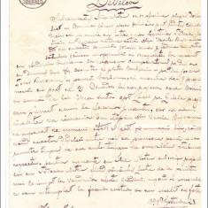 REGATUL ROMANIEI. Act de vanzare, jud.Covurlui (Romania Mare) 1899