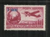 ROMANIA  1952 -   AVIATIE - VALORI MARI   - LP 319 a - MNH, Nestampilat
