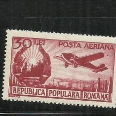 ROMANIA  1950 -  POSTA AERIANA - 30 LEI ROSU - BRUN  - LP 267  - MNH