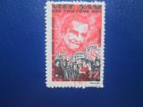 TIMBRE VIETNAM, Stampilat