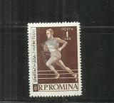 ROMANIA  1959 -  A VIII-A EDITIE A JOCURILOR BALCANICE  - LP 479 - MNH, Nestampilat