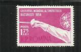 ROMANIA  1958 -   CRITERIUL MONDIAL AL TINERETULUI LA SCRIMA, MNH - LP 453