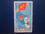 TIMBRU VIETNAM, Stampilat