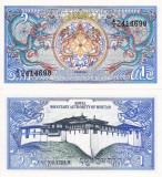 BHUTAN 1 ngultrum 1985-1992 UNC!!!