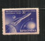 ROMANIA  1959 -  PRIMA PLANETA ART. A SISTEMULUI SOLAR - LP 470 - MNH, Nestampilat