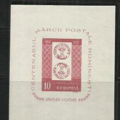 ROMANIA 1958 - CENTENARUL MARCII POSTALE ROMANESTI - COLITA - LP 465 - MNH - Timbre Romania, Nestampilat