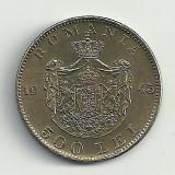ROMANIA  MIHAI I   500  LEI  1945  [10]   XF++   ,  livrare in cartonas, Cupru-Nichel