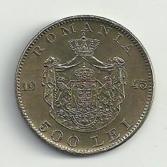 ROMANIA MIHAI I 500 LEI 1945 [10] XF++, livrare in cartonas - Moneda Romania, Cupru-Nichel