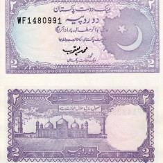 PAKISTAN 2 rupees 1986 UNC!!!