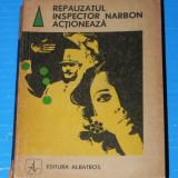 REPAUZATUL INSPECTOR NARBON ACTIONEAZA. ANTOLOGIE SF