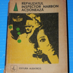 REPAUZATUL INSPECTOR NARBON ACTIONEAZA. ANTOLOGIE SF - Carte SF