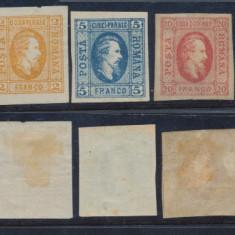 RFL 1865 ROMANIA Alexandru Ioan Cuza serie 3 timbre nestampilate 2, 5, 20 parale