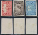 RFL 1920 Yugoslavia / Serbia & Croatia set 3 eseuri nedantelate, Iugoslavia, Nestampilat