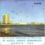 """Doina Badea - IV Concurs Festival De Muzica Usoara Romaneasca Mamaia 1966 (7"""")"""