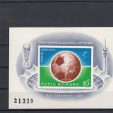 ROMANIA 1974, LP 853 CAMPIONATUL DE FOTBAL COLITA NEDANTELATA MNH - Timbre Romania, Nestampilat