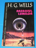 RAZBOIUL LUMILOR - H G WELLS (05073, H.G. Wells