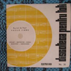 Recital de flaut VASILE JIANU (1 vinil mic 45 - FOARTE RAR!!!) - Muzica Clasica electrecord