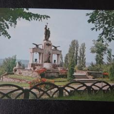 Aug15 - Vedere/ Carte postala - Timisoara - Carte Postala Banat dupa 1918, Circulata, Printata