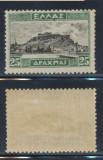1927 GRECIA timbru neuzat Akropolis 25 Dr valoarea mare uzuale Mi. 300 euro