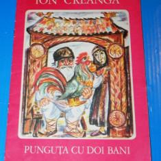PUNGUTA CU DOI BANI - ION CREANGA, ilustratii de Adrian Ionescu (01006 - Carte de povesti