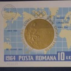 Romania 1964 – MEDALII OLIMPICE,  colita stampilata, DB31