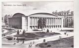 Bnk cp Bucuresti - Sala Palatului RPR - necirculata, Printata
