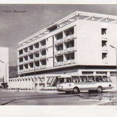 Bnk cp Baia Mare - Hotelul Bucuresti - necirculata - Carte Postala Maramures dupa 1918, Printata