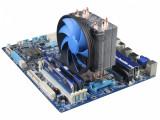 Racire silent Cooler Tower Deepcool Heatpipes Intel Lga 1155 1156 1150 1151, Pentru procesoare