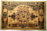 211 RUSIA AZERBAIDJAN 100000 RUBLE 1922 SR. 1193