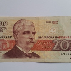 BANCNOTA 200 LEVA 1992 BULGARIA - NR 3057785 - bancnota europa