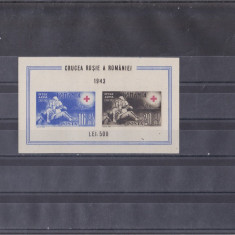 TRNS - CRUCEA ROSIE - COLITA - AN 1943 - Timbre Romania, Nestampilat