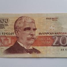 BANCNOTA 200 LEVA 1992 BULGARIA - NR 5293305 - bancnota europa