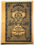 209 RUSIA CENTRALA 50 KOPEICI COPEICI ND 1918