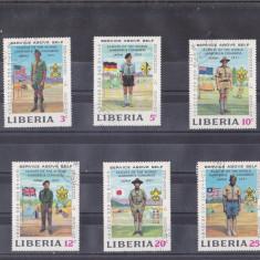 TS - TIMBRE LIBERIA - CM1 - Timbre straine, Stampilat