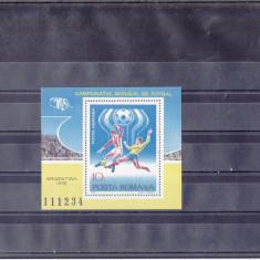 TRNS - CAMPIONATUL MONDIAL DE FOTBAL - ARGENTINA - COLITA - AN 1978 - Timbre Romania, An: 1985, Nestampilat