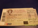 Bilet        Rapid  -  Otelul  Galati