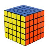 5X5X5 Cub Magic Rubik, Joc Educational Copii Pentru Dezvoltarea Inteligentei