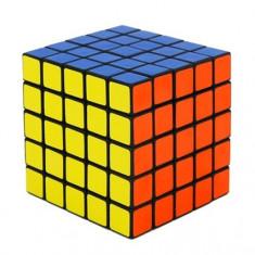 5X5X5 Cub Magic Rubik, Joc Educational Copii Pentru Dezvoltarea Inteligentei - Jocuri Logica si inteligenta
