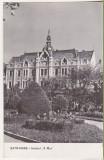 Bnk cp Satu Mare - Hotelul 9 Mai - circulata, Printata