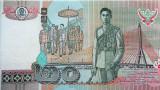 Bancnota 20 Baht - THAILANDA, anul ? 2012  * Cod 838  --- UNC