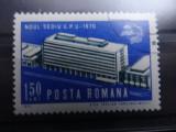 LP738-Noul sediu UPU-Serie completa stampilata 1970