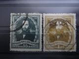 LP333-Centenarul nasterii lui N Balcescu-Serie completa stampilata-1952